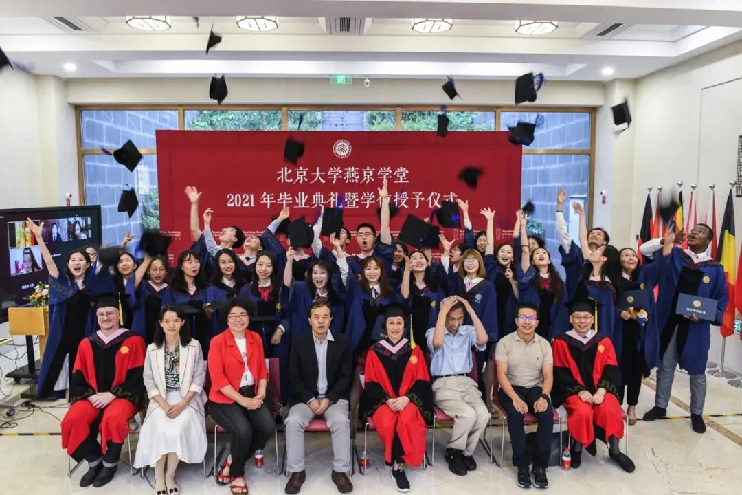 Yenching Academy of <b>Peking University</b>